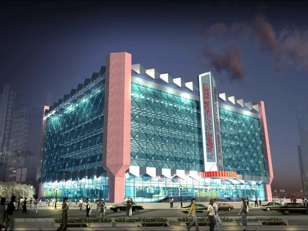 Al Mushrif Cooperative Society